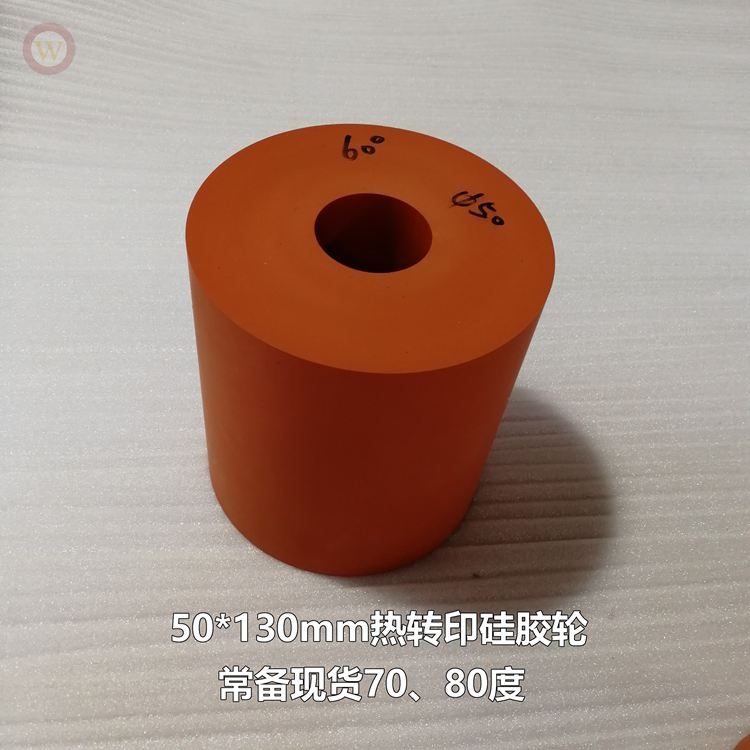 50*130mm硅胶轮